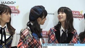 """""""音ゲーマニア""""柏木由紀、小学時代は「観衆集めるぐらい」「AKB48ビートカーニバル」記者発表会3.MP4 - 00085"""