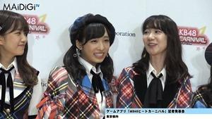 """""""音ゲーマニア""""柏木由紀、小学時代は「観衆集めるぐらい」「AKB48ビートカーニバル」記者発表会3.MP4 - 00108"""