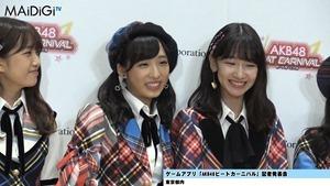 """""""音ゲーマニア""""柏木由紀、小学時代は「観衆集めるぐらい」「AKB48ビートカーニバル」記者発表会3.MP4 - 00109"""