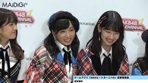 """""""音ゲーマニア""""柏木由紀、小学時代は「観衆集めるぐらい」「AKB48ビートカーニバル」記者発表会3.MP4 - 00112"""