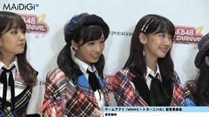 """""""音ゲーマニア""""柏木由紀、小学時代は「観衆集めるぐらい」「AKB48ビートカーニバル」記者発表会3.MP4 - 00132"""