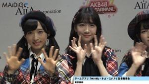 """""""音ゲーマニア""""柏木由紀、小学時代は「観衆集めるぐらい」「AKB48ビートカーニバル」記者発表会3.MP4 - 00005"""