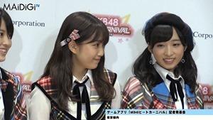 """""""音ゲーマニア""""柏木由紀、小学時代は「観衆集めるぐらい」「AKB48ビートカーニバル」記者発表会3.MP4 - 00160"""