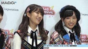 """""""音ゲーマニア""""柏木由紀、小学時代は「観衆集めるぐらい」「AKB48ビートカーニバル」記者発表会3.MP4 - 00164"""