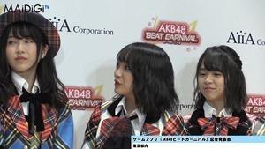 """""""音ゲーマニア""""柏木由紀、小学時代は「観衆集めるぐらい」「AKB48ビートカーニバル」記者発表会3.MP4 - 00182"""