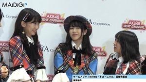 """""""音ゲーマニア""""柏木由紀、小学時代は「観衆集めるぐらい」「AKB48ビートカーニバル」記者発表会3.MP4 - 00185"""