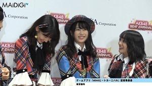 """""""音ゲーマニア""""柏木由紀、小学時代は「観衆集めるぐらい」「AKB48ビートカーニバル」記者発表会3.MP4 - 00186"""
