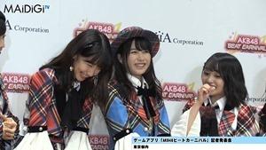 """""""音ゲーマニア""""柏木由紀、小学時代は「観衆集めるぐらい」「AKB48ビートカーニバル」記者発表会3.MP4 - 00187"""