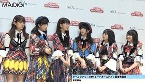 """""""音ゲーマニア""""柏木由紀、小学時代は「観衆集めるぐらい」「AKB48ビートカーニバル」記者発表会3.MP4 - 00195"""