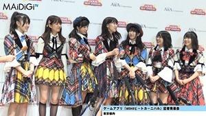 """""""音ゲーマニア""""柏木由紀、小学時代は「観衆集めるぐらい」「AKB48ビートカーニバル」記者発表会3.MP4 - 00201"""