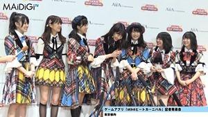 """""""音ゲーマニア""""柏木由紀、小学時代は「観衆集めるぐらい」「AKB48ビートカーニバル」記者発表会3.MP4 - 00214"""