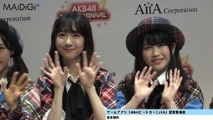 """""""音ゲーマニア""""柏木由紀、小学時代は「観衆集めるぐらい」「AKB48ビートカーニバル」記者発表会3.MP4 - 00002"""