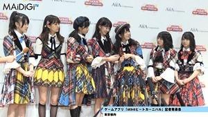 """""""音ゲーマニア""""柏木由紀、小学時代は「観衆集めるぐらい」「AKB48ビートカーニバル」記者発表会3.MP4 - 00219"""