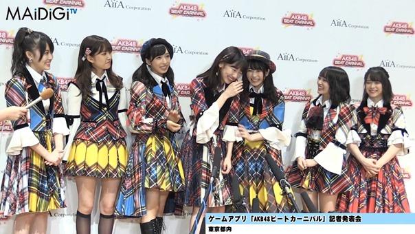 """""""音ゲーマニア""""柏木由紀、小学時代は「観衆集めるぐらい」「AKB48ビートカーニバル」記者発表会3.MP4 - 00257"""