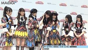 """""""音ゲーマニア""""柏木由紀、小学時代は「観衆集めるぐらい」「AKB48ビートカーニバル」記者発表会3.MP4 - 00260"""