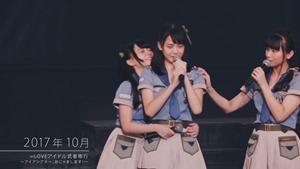 『Documentary of =LOVE』 - episode8 -【idol】 - YouTube.MKV - 00251