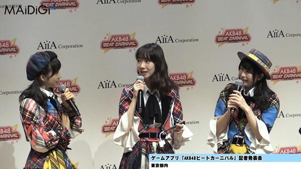 柏木由紀、音ゲーで見事な腕前を披露!「AKB48ビートカーニバル」記者発表会2.MP4 - 00139