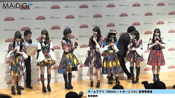 柏木由紀、音ゲーで見事な腕前を披露!「AKB48ビートカーニバル」記者発表会2.MP4 - 00051