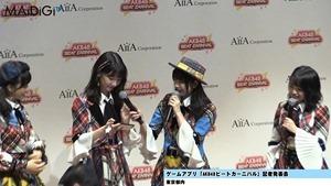 柏木由紀、音ゲーで見事な腕前を披露!「AKB48ビートカーニバル」記者発表会2.MP4 - 00055