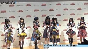柏木由紀、音ゲーで見事な腕前を披露!「AKB48ビートカーニバル」記者発表会2.MP4 - 00087