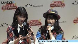 柏木由紀、音ゲーで見事な腕前を披露!「AKB48ビートカーニバル」記者発表会2.MP4 - 00056