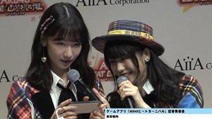 柏木由紀、音ゲーで見事な腕前を披露!「AKB48ビートカーニバル」記者発表会2.MP4 - 00057