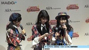柏木由紀、音ゲーで見事な腕前を披露!「AKB48ビートカーニバル」記者発表会2.MP4 - 00089
