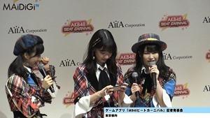 柏木由紀、音ゲーで見事な腕前を披露!「AKB48ビートカーニバル」記者発表会2.MP4 - 00092