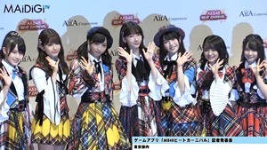 柏木由紀、音ゲーで見事な腕前を披露!「AKB48ビートカーニバル」記者発表会2.MP4 - 00144