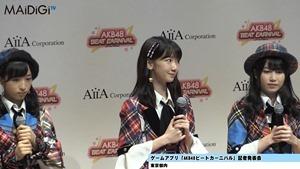 柏木由紀、音ゲーで見事な腕前を披露!「AKB48ビートカーニバル」記者発表会2.MP4 - 00000