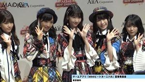 柏木由紀、音ゲーで見事な腕前を披露!「AKB48ビートカーニバル」記者発表会2.MP4 - 00147