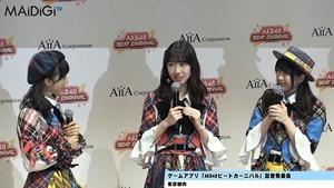 柏木由紀、音ゲーで見事な腕前を披露!「AKB48ビートカーニバル」記者発表会2.MP4 - 00008