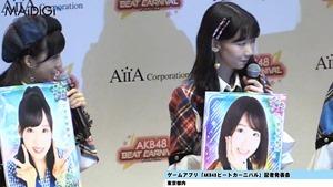 柏木由紀、音ゲーで見事な腕前を披露!「AKB48ビートカーニバル」記者発表会2.MP4 - 00031