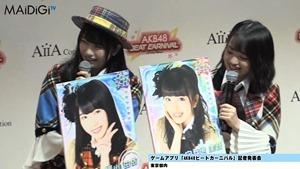 柏木由紀、音ゲーで見事な腕前を披露!「AKB48ビートカーニバル」記者発表会2.MP4 - 00033