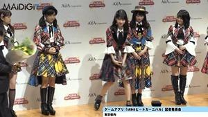 横山由依、柏木由紀らと「AKB48ビートカーニバル」をアピール 「AKB48ビートカーニバル」記者発表会1.MP4 - 00000