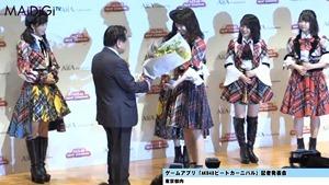 横山由依、柏木由紀らと「AKB48ビートカーニバル」をアピール 「AKB48ビートカーニバル」記者発表会1.MP4 - 00002