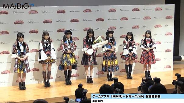 横山由依、柏木由紀らと「AKB48ビートカーニバル」をアピール 「AKB48ビートカーニバル」記者発表会1.MP4 - 00004
