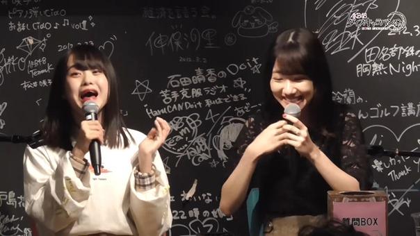 【イベントレポート】『ダイスキ』第4回サイコロステーキイベント AKB48 柏木由紀&横山結衣 _ AKB48[公式] - YouTube_2.MKV - 00145