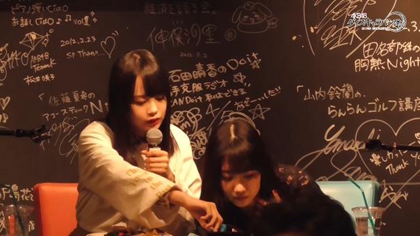 【イベントレポート】『ダイスキ』第4回サイコロステーキイベント AKB48 柏木由紀&横山結衣 _ AKB48[公式] - YouTube_2.MKV - 00026