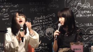 【イベントレポート】『ダイスキ』第4回サイコロステーキイベント AKB48 柏木由紀&横山結衣 _ AKB48[公式] - YouTube_2.MKV - 00130