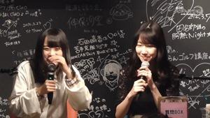 【イベントレポート】『ダイスキ』第4回サイコロステーキイベント AKB48 柏木由紀&横山結衣 _ AKB48[公式] - YouTube_2.MKV - 00132