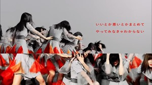 【MV full】NO WAY MAN _ AKB48[公式] - YouTube.MKV - 00109
