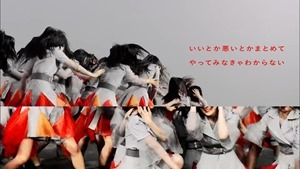 【MV full】NO WAY MAN _ AKB48[公式] - YouTube.MKV - 00110