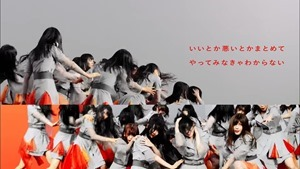 【MV full】NO WAY MAN _ AKB48[公式] - YouTube.MKV - 00113