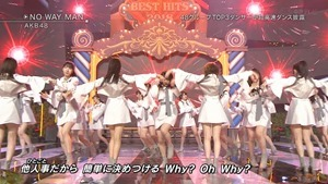 AKB48 - NO WAY MAN   Talk (Best Hits! Kayousai 2018 2018.11.15).ts - 00162