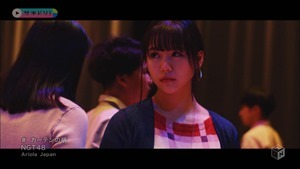 NGT48 - Curtain no Gara (M-ON! HD 1440x1080i H264 AC3).ts - 00022