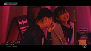 NGT48 - Curtain no Gara (M-ON! HD 1440x1080i H264 AC3).ts - 00046