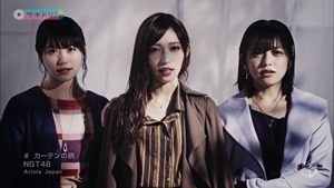 NGT48 - Curtain no Gara (M-ON! HD 1440x1080i H264 AC3).ts - 00050