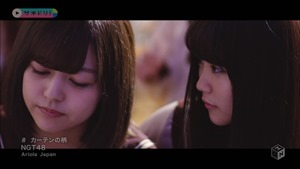 NGT48 - Curtain no Gara (M-ON! HD 1440x1080i H264 AC3).ts - 00056