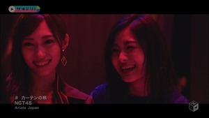 NGT48 - Curtain no Gara (M-ON! HD 1440x1080i H264 AC3).ts - 00059